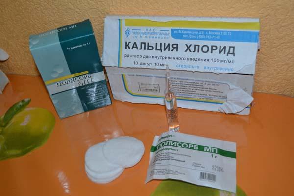 Хлорид кальция для проведения пилинга