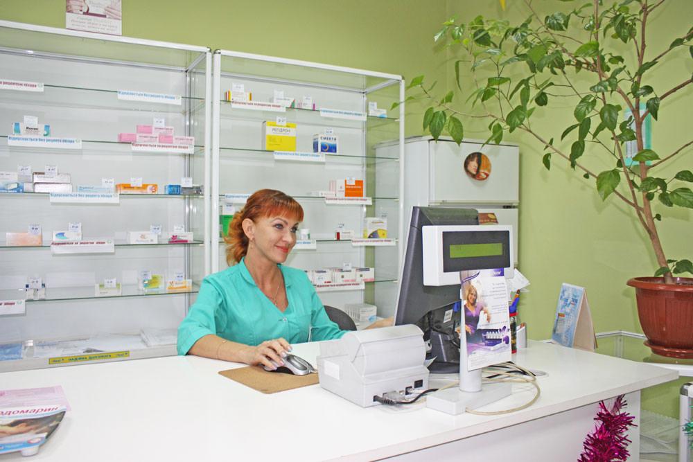 Что предлагает аптека