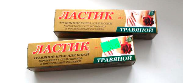 Крем Ластик