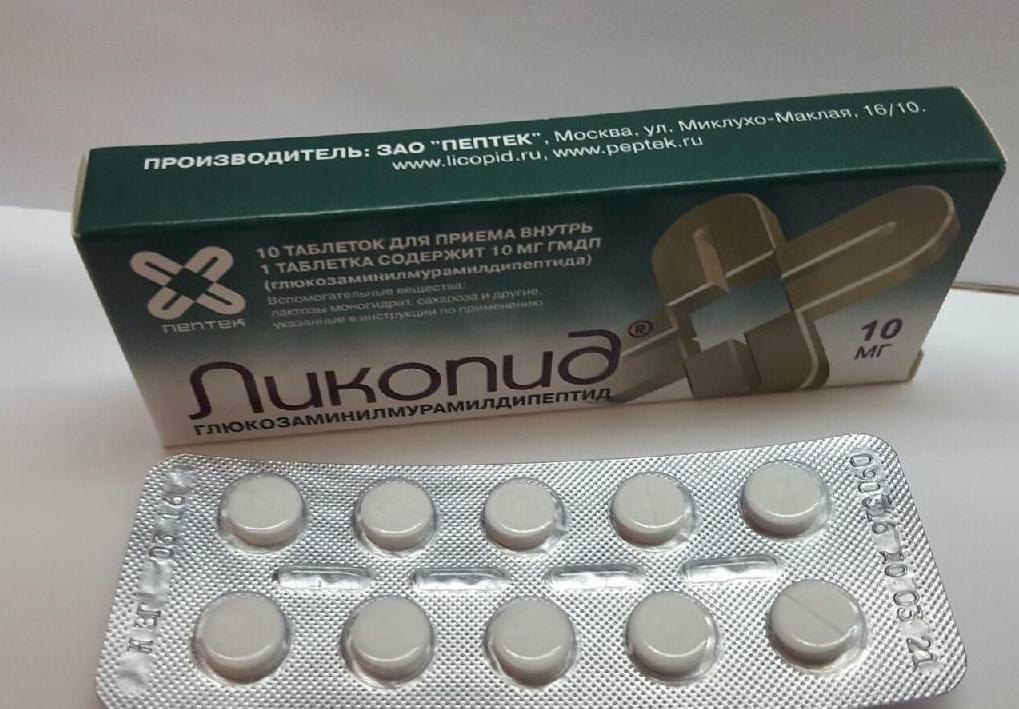 Ликопид отзывы иммунологов при псориазе