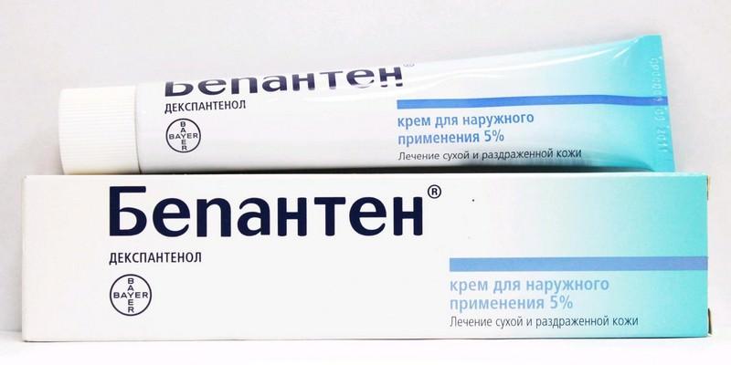 Бепантен при диатезе у грудничков и новорожденных: формы выпуска ...