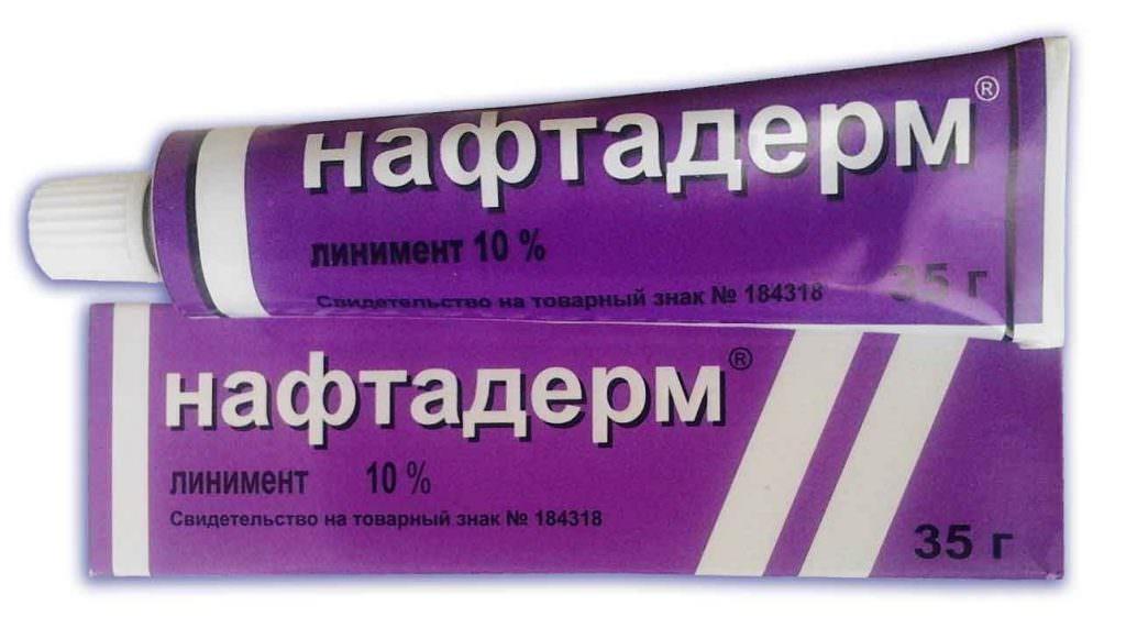Мазь для лечения кожи