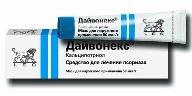 Препарат для лечения кожи