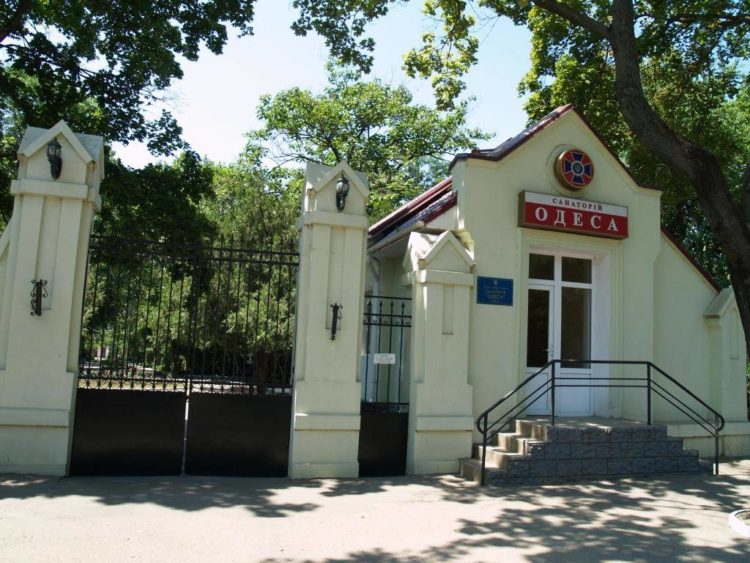 Одесса санаторий